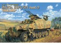 Transporter Sd.Kfz. 251/21 Ausf.D Drilling 6217 Dragon