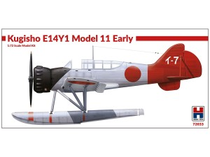 Samolot Yokosuka E14Y1 model 11 early