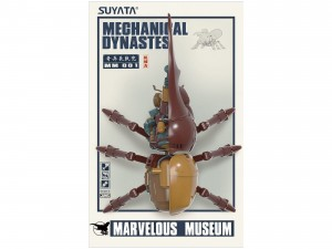 Mechanical dynastes Marvelous museum