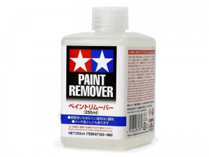 Zmywacz do farb Paint Remover 250ml